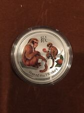 2016 1 OZ Silver Year Of The Monkey Colorized