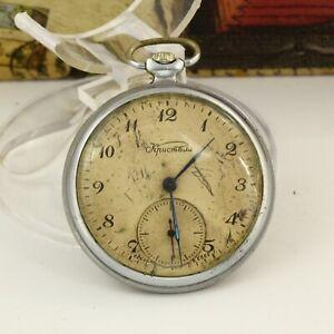 1960's Crystal molnija Precision open face pocket watch ChChZ watch factory USSR