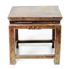 "Antique Chinese Small Elm Wood Stool Bench, Plant Stand 19"" x 19"" x 18"""
