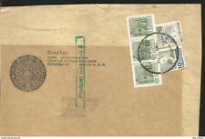 J) 1967 Mexico, Newspaper Wrapper, Hidalgo Archeology, Strip Of 3, Campeche Boat