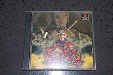 Gokuu Densetsu - Magic Beast Warriors, PS One, NTSC Japan (Dragonball)