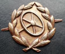 ✚7362✚ German post WW2 1957 pattern Heer Driver Proficiency Badge Bronze SOUVAL
