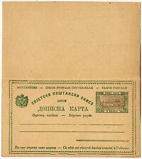 """Montenegro / Crna Gora Double P.St.(w.reply) """"Cetinje Monastiry"""", mint"""