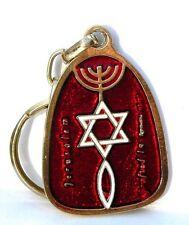 Red Messianic Seal Keychain Jewish Menorah Star of David Grafted in Yeshua Jesus