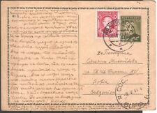 Slovensko, Slovakia, Slowakei WWII 1941 Uprated Stationary send to Bulgaria