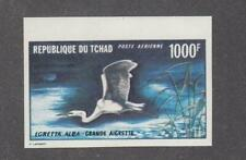 CHAD KK5 # C84A VF-MNH 1000fr WHITE EGRET IMPERF'S AIRPOST CAT VALUE $150