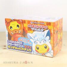 Pokemon Center Card Game Sun & Moon Special BOX Poncho Pikachu Alola Vulpix Ver.