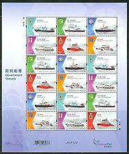 HONG KONG 2015 GOVERNMENT VESSELS SHEET OF EIGHTEEN MINT NH