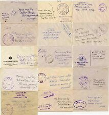 NEPAL 15 Covers... INTERNAL..Range of Handstamps and frankings 1970s..6 pictures