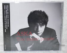Aska Too many people 2017 Taiwan CD