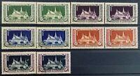 1952>CAMBODIA>Enthronement Hall-Royal Palace, Phnom Penh>Unused,Used,OG,Hinged.