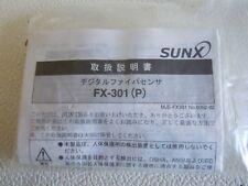 SunX FX-301P Fiberoptic Sensor NEW