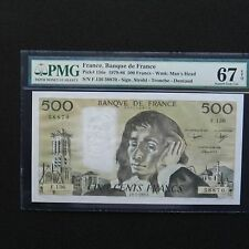 1981 France 500 Francs, Pick # 156e , PMG 67 EPQ Gem Uncirculated