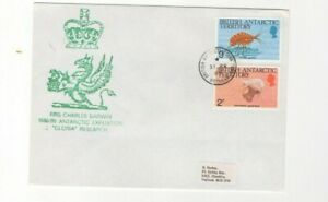 1989 BRITISH ANTARCTIC - RRS CHARLES DARWIN EXPEDITION FDC FROM COLLECTION L1