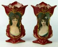 "Antique French Fleur de Lys Old Paris Style Porcelain Vases 9.5"" H, Pair."