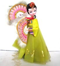 "Vintage Korean Girl Doll 11""H x 9""W Hand Painted Colorfl & Tradition Figurines寿褔"