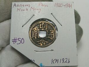 Vietnam (Annam) Phan ND (1820-41) Minh Mang KM#182b.  #50