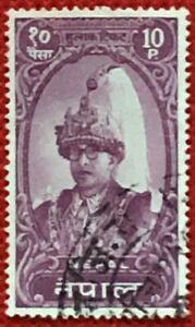 ZAYIX - 1966 Nepal 151A used - King Mahendra high value