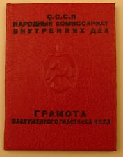 Soviet Russian Photo Id Document Honored Nkvd Employee Badge A+ Copy Unissued
