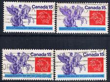 Canada #649(2) 1974 15 cent UNIVERSAL POSTAL UNION CENTENARY LF 4 Used CV$4.00