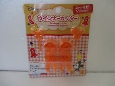 Disney Mickey  Lunch Box Bento Sausage Cutter Mold Bento AISO JAPAN