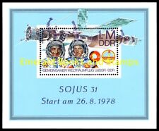 EBS East Germany DDR 1978 Joint space flight USSR-GDR Michel Block 53 MNH**
