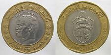 Tunesien 5 Dinar 2002  Präsident Burgiba
