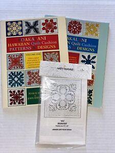 Poakalani Hawaiian Quilt Cushion Patterns & Design Vol. 1 & 2.  Ulu Pattern.
