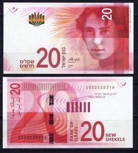 Israel 2017 New Banknote 20 Sheqel NIS Money UNC safe packaging