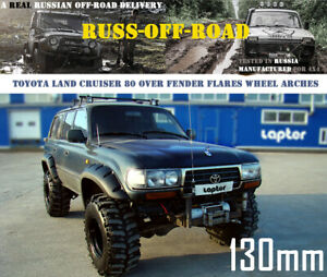 TOYOTA LAND CRUISER 80 OVER FENDER FLARES WHEEL ARCHES 130MM