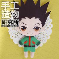 Hot Anime HUNTER×HUNTER GON·FREECSS DIY Handmade Toy Bag Hanging Plush Doll Gift