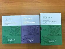"""China Stamp Catalogue, """"Chan catalogue"""", Vol.1 & 2 - 2010 edition - Hard copy"""