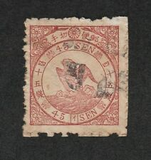 Kappysstamps Gg Japan Scott # 50 Used Possible Forgery Cv $20