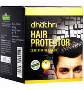 Dhathri Hair Care Cream 50gms (Pack of 2)