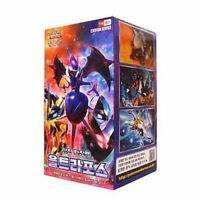 Pokemon Cards Sun & Moon Expansion Pack Ultra Force Booster Box 20p Korean ver