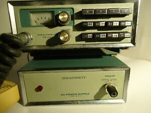 HEATHKIT HW-202 AND HWA-202-1 TWO METER AMATEUR TRANSCEIVER AND POWER SUPPLY