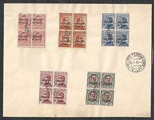 Dalmatia stamps 1919 MI 1-11 Blocs of 4 on fragment cancelled Trieste