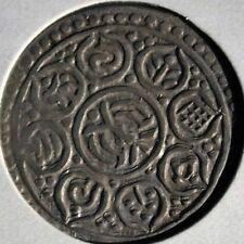 Rare China Tibet Kong-Par Tangka CD 13-46 (1792) Ch'ien Lung (1735-1796) VF+