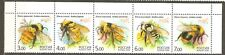 Russia: full set of 5 mint stamps - strip, 2005, bees, Mi#1266-1270, MNH.