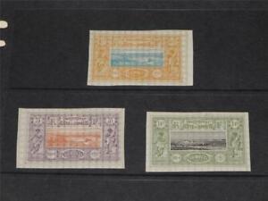 FRANCE COLONIES SOMALIA COAST   OBOCK Djibouti 1894 40c 75c & 1f MINT