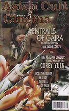 ASIAN CULT CINEMA #45 2004/2005 KAZUO KOMIZU COREY YUEN GODZILLA JACKIE CHAN