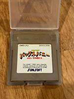 Looney Tunes(DMG-LNJ) JAPAN Ver Nintendo GameBoy