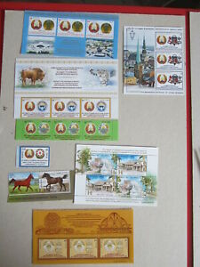 Belarus Joint Issues Lot  I  SALE