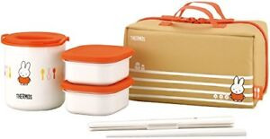 Thermos Lunch box Miffy Orange DBQ-253B OR from Japan*