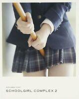 School Girl Complex ── after school ── SCHOOLGIRL COMPLEX 2