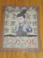 Naruto Secret Weapons Shikamaru Character CH9 Foil Mint