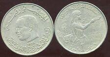 TUNISIE 1 dinar 1976   ( bis )