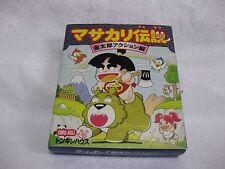 Masakari Densetsu Game Boy  Japan GB Video Games