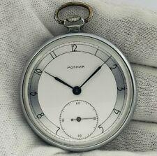 Vintage Pocket Watch MOLNIJA USSR CHK-6 1951 year SOVIET Watch 15 Jewels