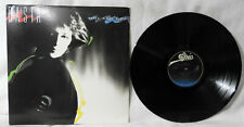 """BASIA """"Time And Tide"""" 1987 (EPIC/PROMO/1st Press) Jazz EX/N/MINT!!"""